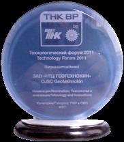 technology-forum-2011